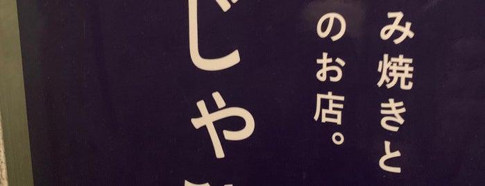 Hojahi is one of Tokyo.