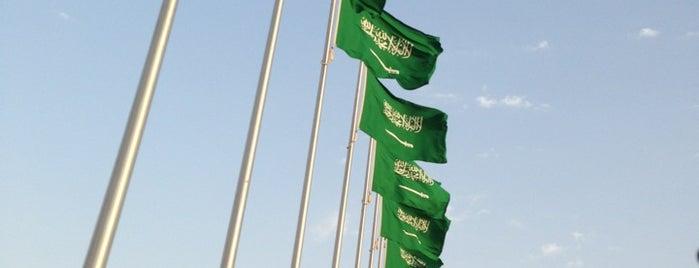دوار السعادة is one of Tempat yang Disukai Abdulaziz.