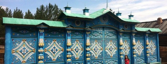 Этнографический Музей Народов Забайкалья is one of Trans-Siberian Express POI.