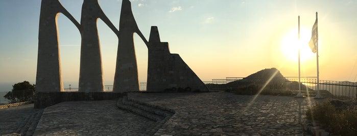 Zaloggo Monument is one of Amazing Epirus.