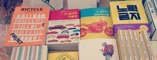 땡스북스 컬렉션 is one of book-shop.
