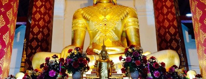 Wat Nah Phramen is one of Trips / Thailand.