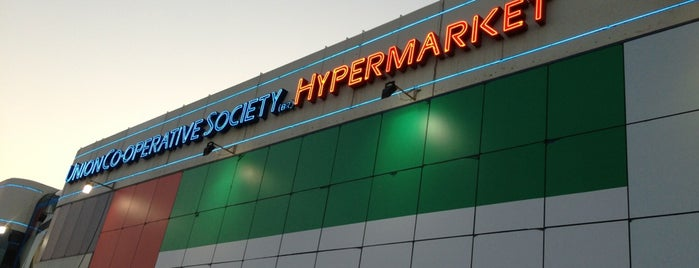 Union Co-Op Society Hyper Market is one of Dubai Food.
