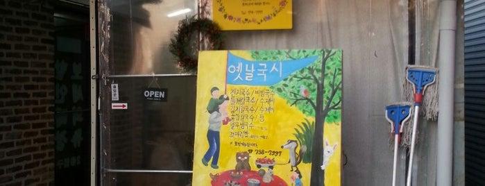 옛날국시 is one of 강북 2 서울.