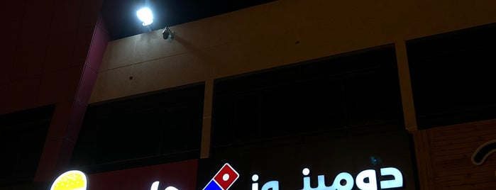 Domino's Pizza is one of Dさんのお気に入りスポット.