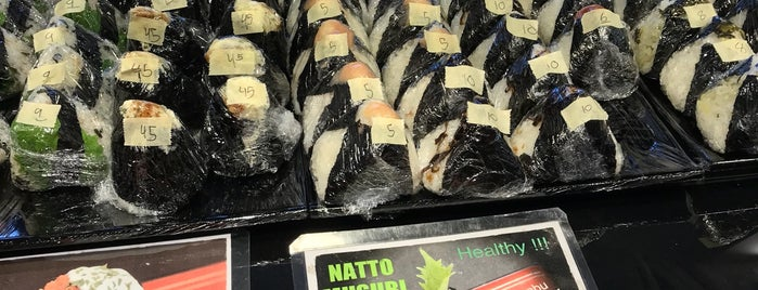 Omusubi Gonbei is one of Food To Do.