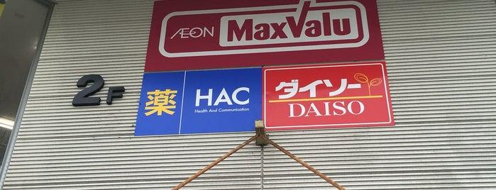 マックスバリュ 今池店 is one of Posti che sono piaciuti a Ray.
