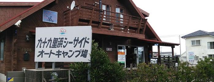 Kujukuri Seaside Auto Camp is one of 行きたいキャンプ場.