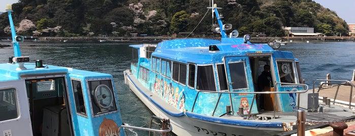 淡島船乗り場 is one of 伊豆.