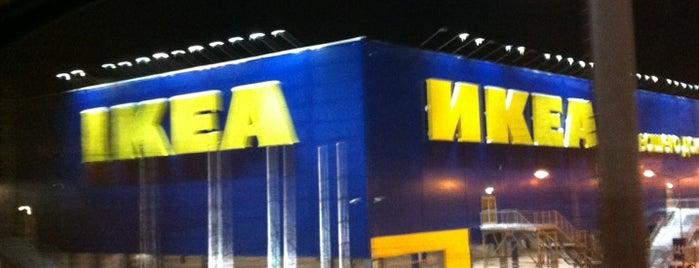 IKEA is one of Kemal Erdem 님이 좋아한 장소.