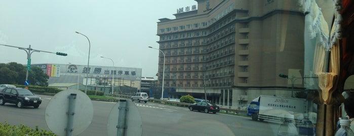 城市商旅(桃園航空館) City Suites(Taoyuan Gateway) is one of Taiwan.