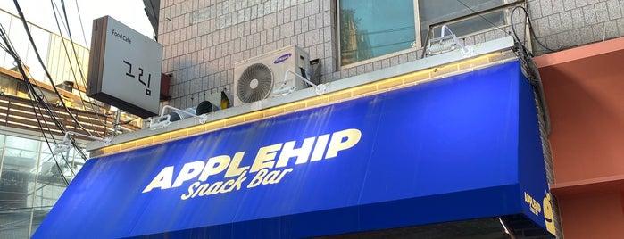 Applehip is one of Seoul 2020.