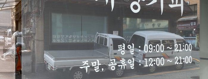 태양커피 is one of Seung-Hwanさんの保存済みスポット.