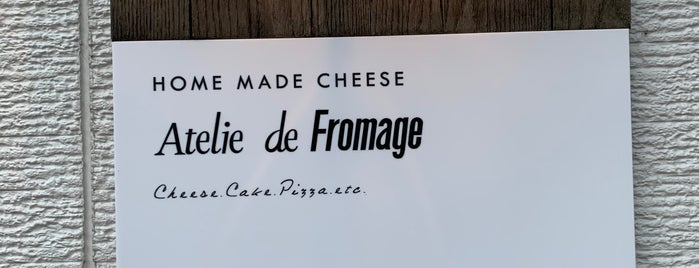 Atelier de Fromage 軽井沢チーズスイーツの店 is one of Karuizawa.