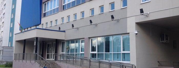 Спортивный комплекс Академии Управления is one of Gespeicherte Orte von Denis.