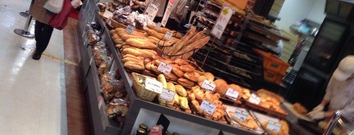どんぐり 新さっぽろ店 is one of Hokkaido.