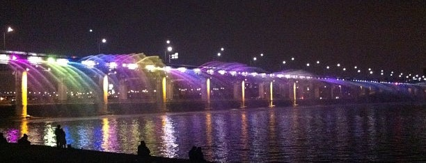 Banpo Bridge Moonlight Rainbow Fountain is one of Seoul Korea.