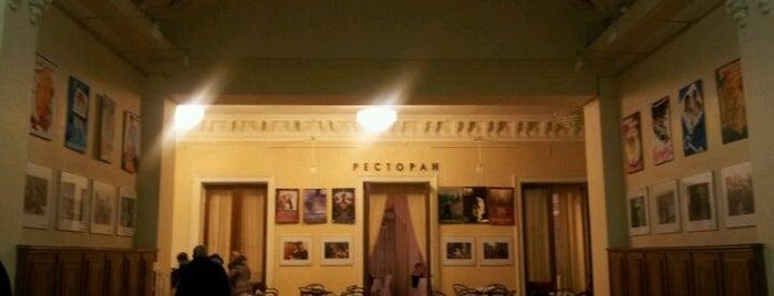 Дом кино is one of Интересный Питер.