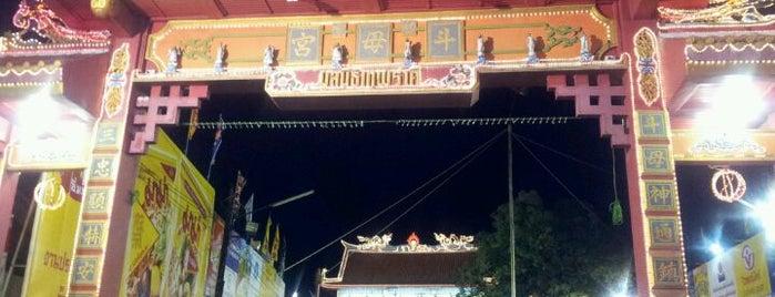ศาลเจ้าบางเหนียวเต้าโบ้เก้ง : มูลนิธิเทพราศรี (Bang Neaw Shrine : 網寮斗母宮) is one of Thaïlande.