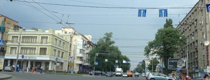 Красноармейская улица is one of Lieux qui ont plu à Natalie.