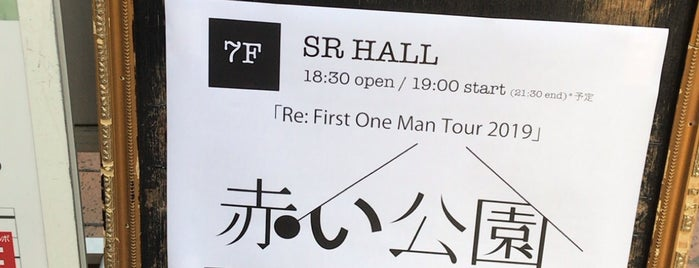 SR HALL is one of かごんま.