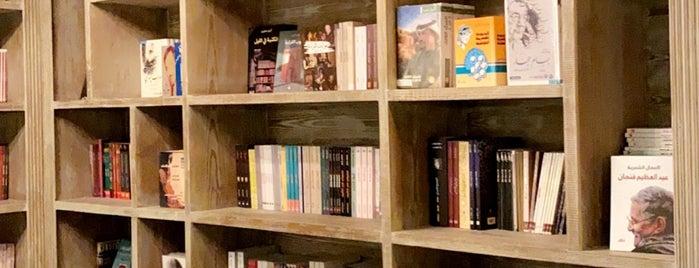 Book Club is one of Posti che sono piaciuti a Mesha.