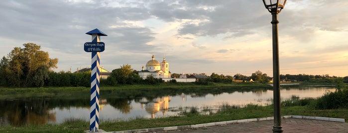"гостиница и ресторан ""Остров-Парк"" is one of Псков."