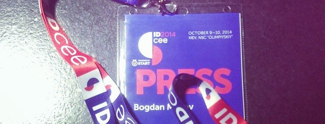 IDCEE 2012 is one of Киев.