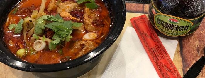 Chong Qing Noodle 重庆小面 is one of Lieux qui ont plu à Desmond.