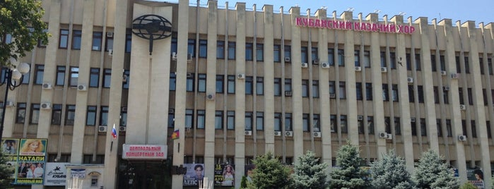 Центральный концертный зал is one of Lugares favoritos de Георгий.