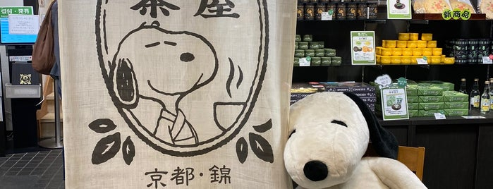 Snoopy Chaya is one of 京都.