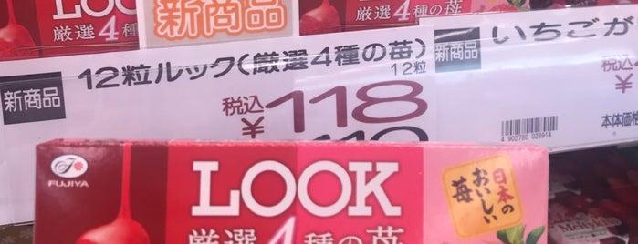 マツモトキヨシ 白金高輪店 is one of Masahiroさんのお気に入りスポット.