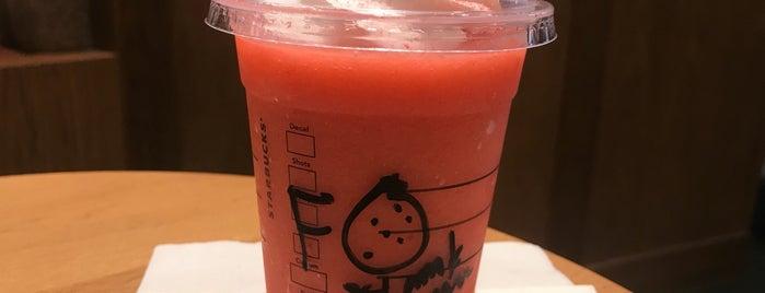 Starbucks is one of Lieux qui ont plu à Masahiro.