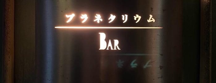 プラネタリウムBAR is one of 東京2.