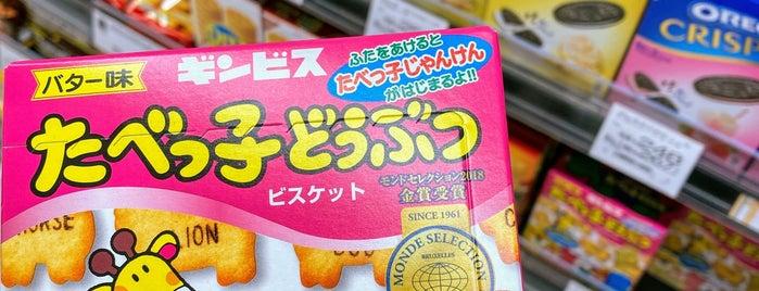 Matsumoto Kiyoshi is one of Masahiro'nun Beğendiği Mekanlar.