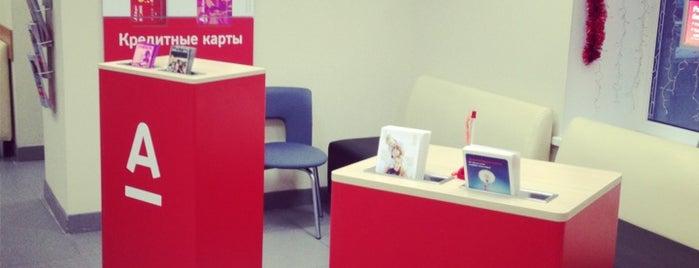 Альфа-Банк is one of Tempat yang Disukai Юрий.