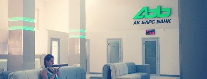 Ак Барс Банк is one of Locais curtidos por AE.
