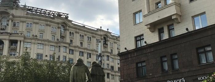 Памятник Станиславскому и Немировичу-Данченко is one of Posti che sono piaciuti a Alexander.