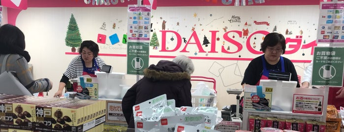 Daiso is one of Lieux qui ont plu à 西院.