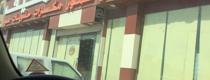 عال الكيف is one of Queen: сохраненные места.