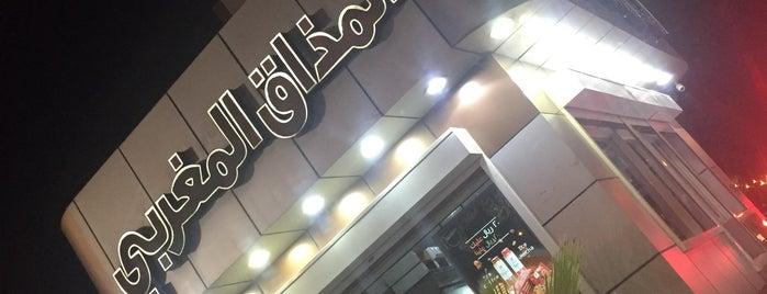 Moroccan Taste is one of Lieux sauvegardés par Abdullah.