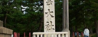 Izumo Taisha is one of Japan. Places.