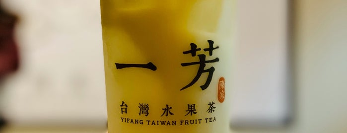 Yifang Taiwan Fruit Tea is one of YVR.