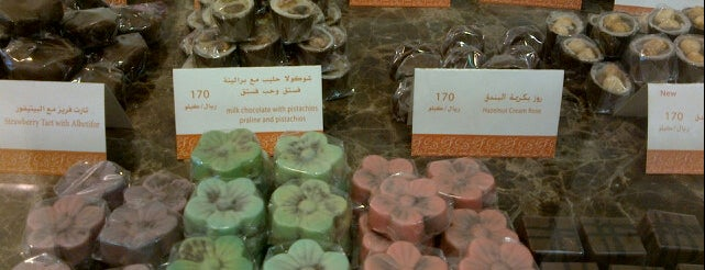 Candolla Sweets is one of Kids In Riyadh.