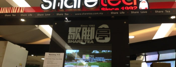 Share Tea (歇脚亭) is one of Yummies.