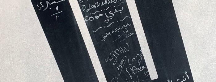 GOURMET POPS is one of Riyadh coffee.