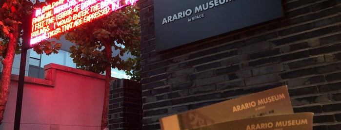 ARARIO MUSEUM in SPACE is one of Seoul Searching.