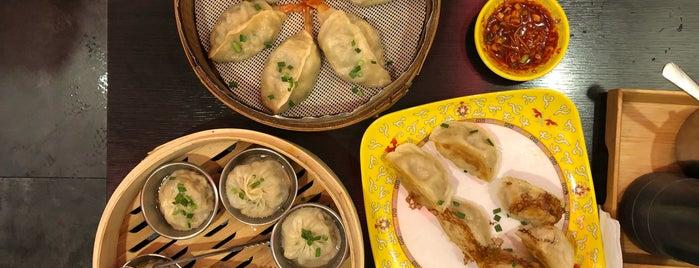 Gubock Dumplings is one of Seoul.