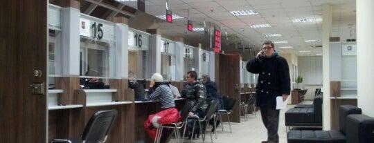МФЦ районов Нагорный и Нагатино-Садовники is one of Andrey : понравившиеся места.