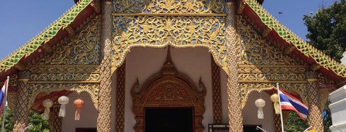 Wat Chai Prakiat is one of Trips / Thailand.